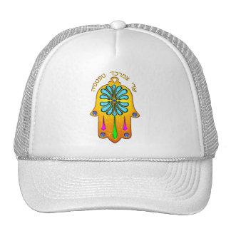 Hand of Courage Trucker Hat