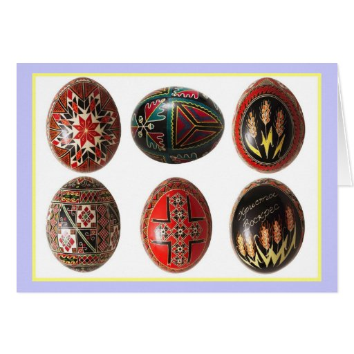 Hand Painted Ukrainian Easter Eggs Greeting Card