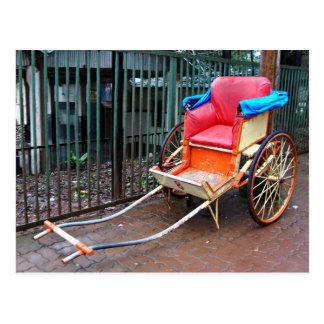 Hand Pulled Rickshaw in Kolkata (Calcutta), India Postcard