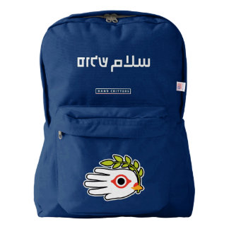 Hand Shaped Peace in Arabic and Hebrew Backpack