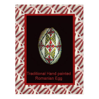 Handmade traditional Romanian handicrafts Postcard