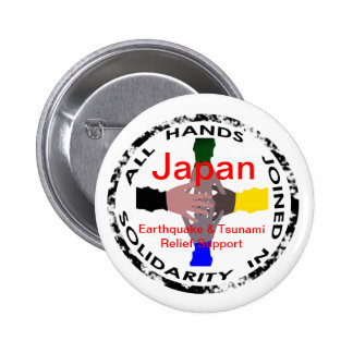 Hands in Solidarity Japan E_quake Relief Button