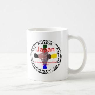 Hands in Solidarity Japan E_quake Relief Mug