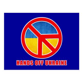 Hands Off Ukraine Postcard