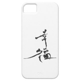 Handwrite Chinese Character Calligraphy Phone case iPhone 5 Case