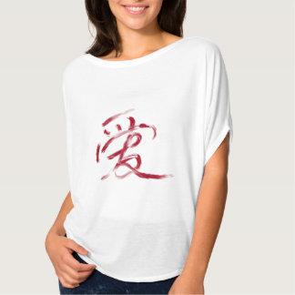 Handwritten Chinese Love Character Shirt Love.Free T-Shirt