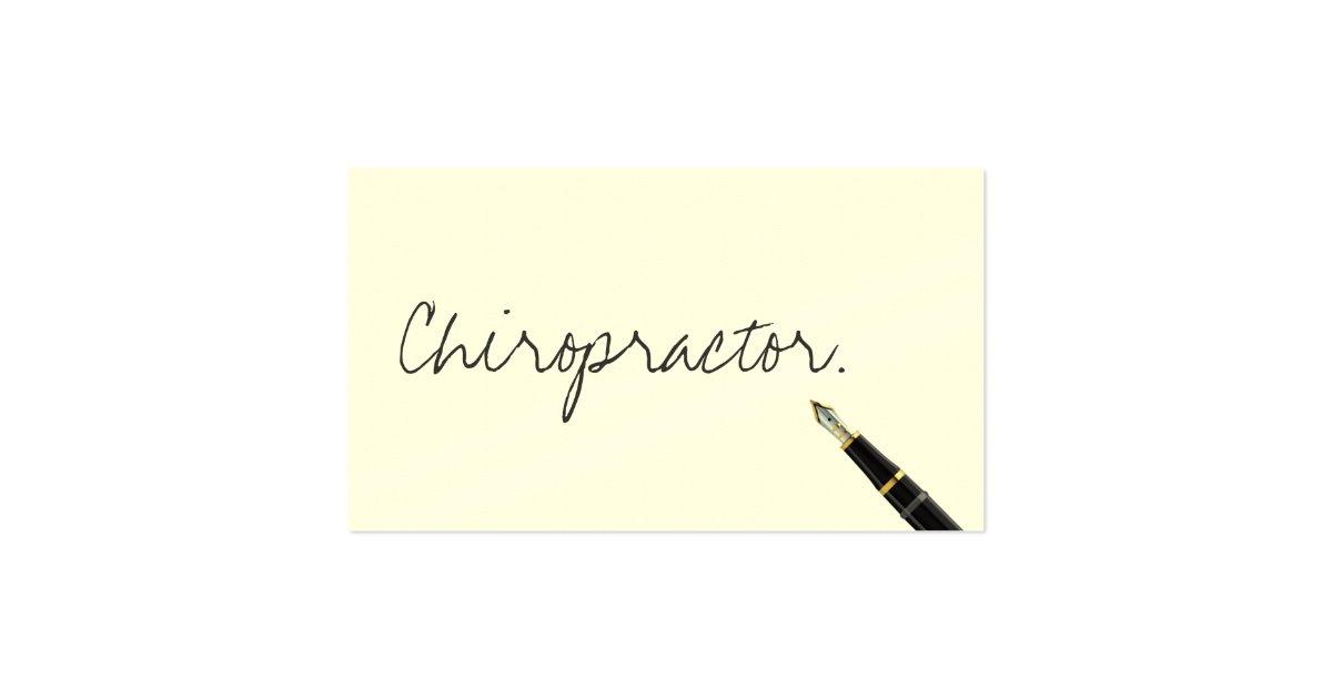 Handwritten chiropractor business card zazzle for Handwritten business cards