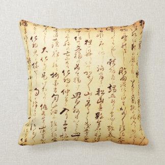 Handwritten Japanese Ancient Kanji Throw Pillow
