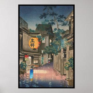 Hanga de la espinilla de Ushigome Kagurazaka Póster