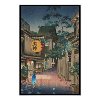 Hanga de la espinilla de Ushigome Kagurazaka Tsuch Posters
