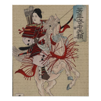Hangakujo, Female Samurai circa 1885 Poster