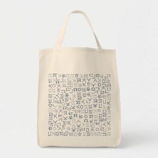Hangeoul Tote Bags