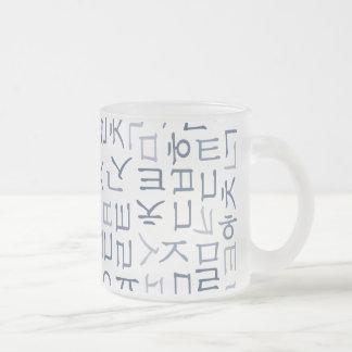 Hangeoul Frosted Glass Coffee Mug