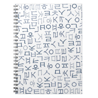 Hangeoul Notebook