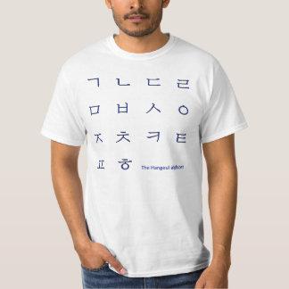 Hangeoul T-Shirt