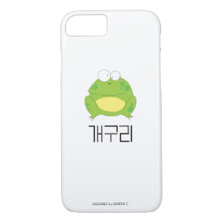 Hangeul Frog Cover