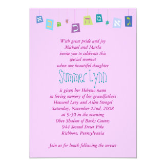 """HANGING HEBREW LETTERS Baby Naming Invitation 5"""" X 7"""" Invitation Card"""