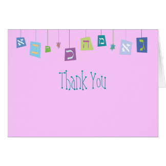 HANGING HEBREW LETTERS Thank You Card