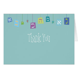 HANGING HEBREW LETTERS Thank You Card Cards
