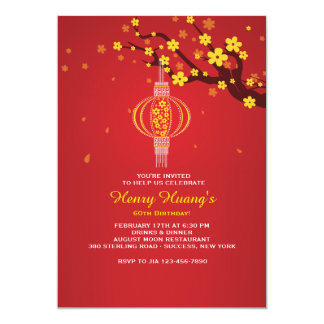 Hanging Lantern Invitation