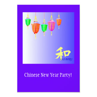 Hanging Lanterns - Blue Card