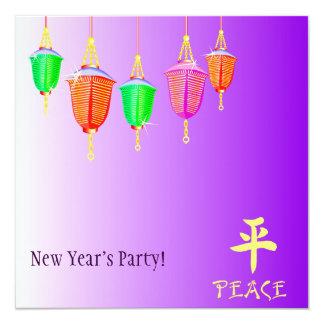 Hanging Lanterns - Purple Personalized Invites