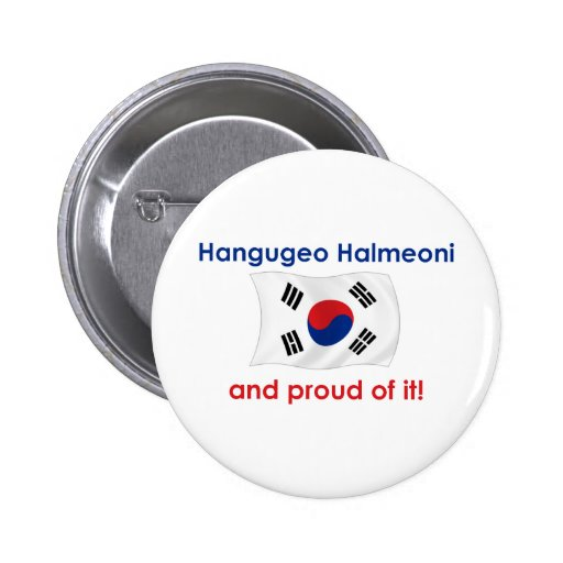 Hangugeo orgulloso Halmeoni (abuela) Pin