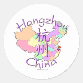 Hangzhou China Pegatinas