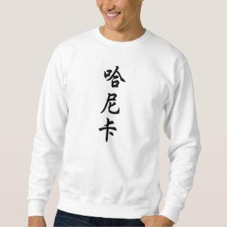 hanika sweatshirt
