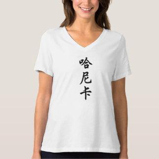 hanika T-Shirt