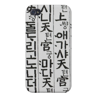 hanji traditional Korean writing cell phone case iPhone 4/4S Covers