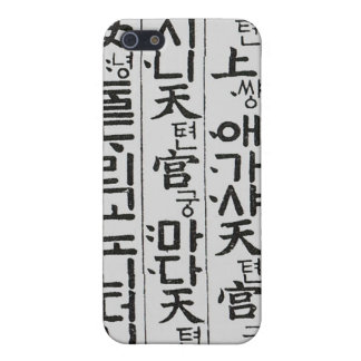 hanji traditional Korean writing cell phone case iPhone 5 Cases