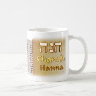 Hanna en hebreo taza de café