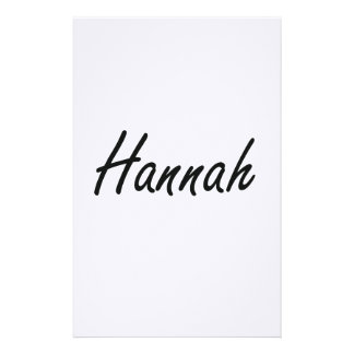 Hannah artistic Name Design Stationery