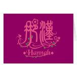 Hannah - Kanji Name Card