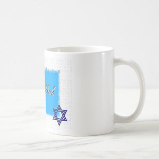hannakka star 7 coffee mug