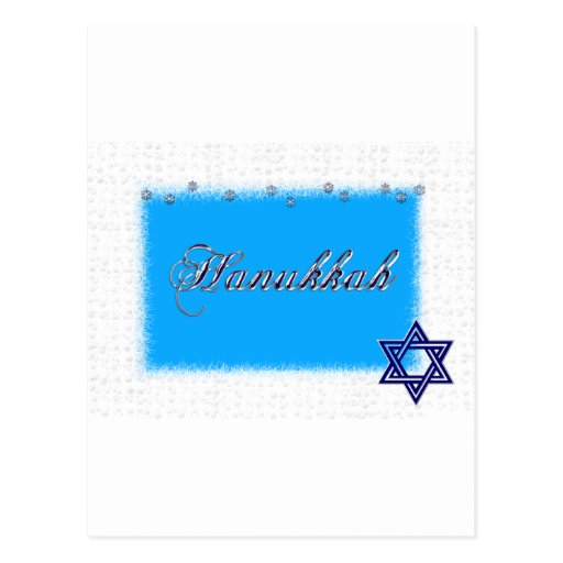 hannakka star 7 postcard
