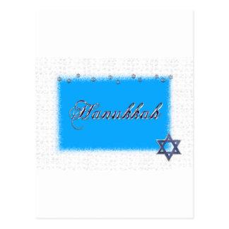hannakka star postcard