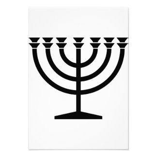 Hannukah Personalized Invitation