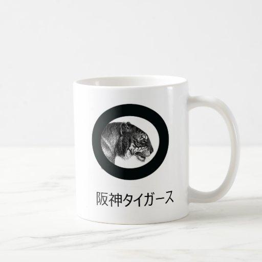 Hanshin Tigers Fan cup Classic White Coffee Mug