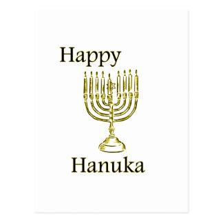 Hanuka Postcard