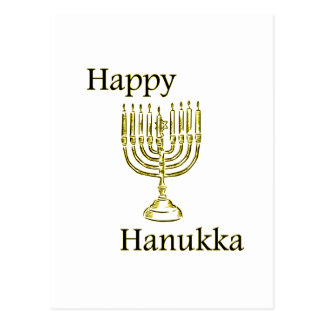 Hanukka Postcard