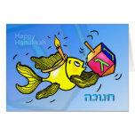 HANUKKAH חנוכה Funny Cute Fish cartoon HEBREW CARD