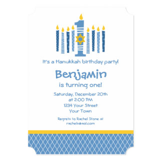Hanukkah 1st Birthday Card