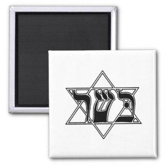 Hanukkah 2 Inch Square Magnet