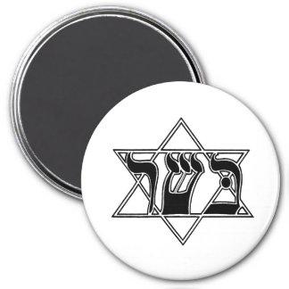 Hanukkah 3 Inch Round Magnet