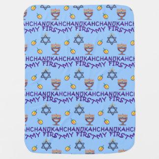 Hanukkah Baby Swaddle Blanket