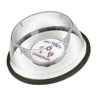 Hanukkah Baby Pet Bowl