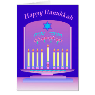 Hanukkah card 3