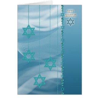Hanukkah Card Blue
